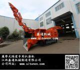江西鑫通LWLX-260/90L中铁隧道扒渣机 履带挖掘式装载机 耙渣机