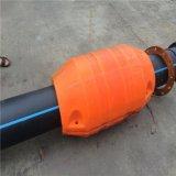柏泰厂家直销直径50水上警示防撞浮筒