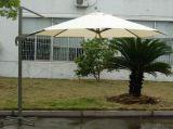 全铝高档罗马伞