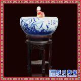 陶瓷青花瓷喷泉