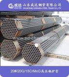 高压锅炉管(20G/15CrMoG)
