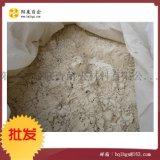 铝矾土 标准优质生料 熟料骨料 细粉 支持定制