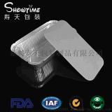 寿天包装,ST2011,620毫升,210*110mm,航空铝箔餐盒,外卖炒饭打包盒,铝箔容器,中国,浙江