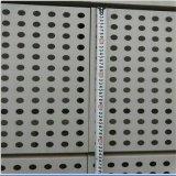 铝板冲孔网 铁板冲孔网 装饰冲孔网