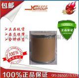 工业级滑石粉400目 滑石粉原料厂家18913570807