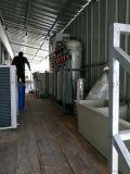 寧波宏旺FS-005含鈦金屬廢水處理設備,污水淨化設備廠家