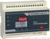 TH-TP3310电压传感器威森电气韩珊18602903860