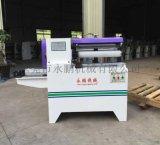 厂家供应YP-205小切纸管机,BOPP纸管小型自动切纸管机,多刀自动排管