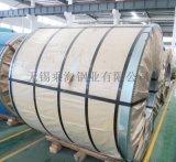 304不锈钢认准无锡乘海钢业