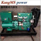 潍柴发电机组30kw 50kw 100kw发电机24千瓦柴油发电机组
