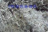 东莞常平镇废铝材回收. 废铝边料回收. 铝渣高价回收