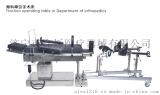 电动手术床 C型臂手术床 骨科牵引手术床 骨科牵引架