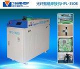 镭射激光焊接机 激光焊接机设备 光纤传输激光焊接机 半导体激光激接机