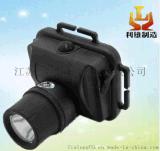 LX-IW5130固态防爆调焦头灯,IW5130防爆头灯价格