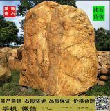 福建大型园林景观石 刻字风景石 招牌石 风水石