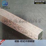 承德304镀铜不锈钢管 不锈钢花纹管生产基地