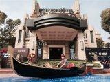 大连出售威尼斯贡多拉装饰木船欧式木船旅游观光船景观船