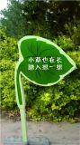 广东专业生产路标牌 户外公园指示牌 户外步行街指示牌报价