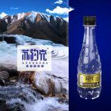 新疆蘇約克蘇打水適合哪些人喝