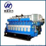 柴油机发电组  山东重能动力  发电机组2000kw