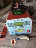 供应全自动pe热熔焊接机315、250 承插焊机 手动热熔机160 全自动315.250焊接机PE200  液压对焊机  质保一年终身维修质优价廉