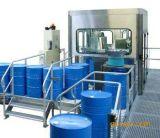 200~1000KG吨桶灌装机