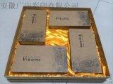 安徽茶叶包装盒定制广印彩印,出货快,种类多13805517129