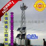专业铁塔厂家供应10米-50米监控塔精工细做品质卓越