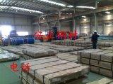 广东DP780钢板 汽车钢 试模料 价格