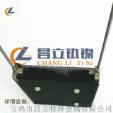 MMO钛阳极 钛电极组件厂家生产