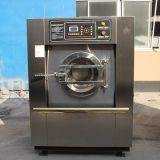 欧雨XGQ-100F全自动电脑变频洗脱机工业洗衣机