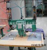 上海高周波吸塑包装设备