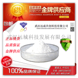 厂家直销 D-木糖| 58-86-6