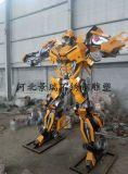 变形金刚机器人,变形金刚大黄蜂,变形金刚模型制作厂家