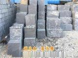 江西青石板文化石地砖铺路青黑色文化板板岩
