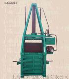 废纸 废料液压打包机 压缩捆包机