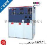 RM6高压充气柜