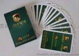 江苏南京广告扑克定制印刷 南京扑克牌印刷厂家