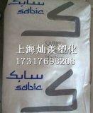 PC/ABS电镀合金标准pc+abs中国上海总代理报价