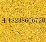 批发供应颜料黄色粉彩色沥青专用1吨起批
