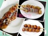 日式料理   碳烤雞肉串