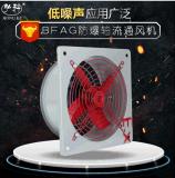 BFAG-300 厂用隔爆型防爆排风扇 防爆排风扇 防爆风机 厂家直销