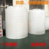 江苏常州厂家大量生产5吨、10吨防腐储罐、化工储罐