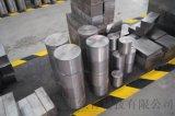 河北H13模具钢H13价格唐山领誉模具钢H13模具钢材公司