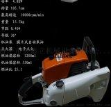 6.4马力 汽油挖树机    带土球移植手持式油锯    苗木移植机