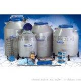 130升畜牧液氮罐LS4800