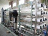 化工厂专用反渗透纯水设备,涂料用反渗透水处理系统