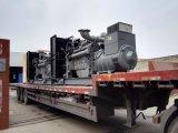 供应600kw帕金斯柴油发电机组