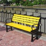 公园座椅系列公园椅子园林椅厂家 销售木质休闲椅广场休闲椅