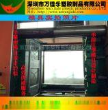 深圳龙岗哪里有注塑模具设计制造